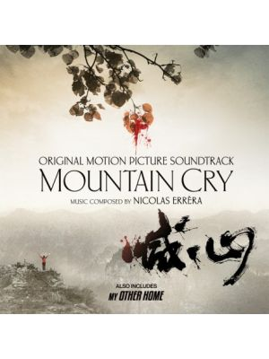 MOUNTAIN CRY / MY OTHER HOME