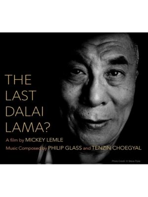 LAST DALAI LAMA?