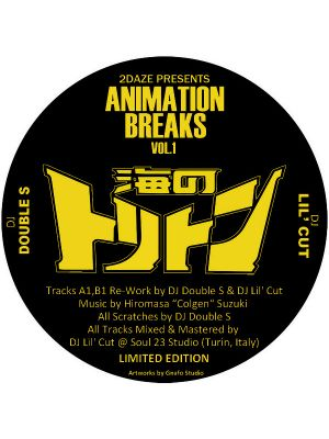 Animation Breaks Vol.1 - (Re-Work By DJ Double S & DJ Lil' Cut) (Black Vinyl)