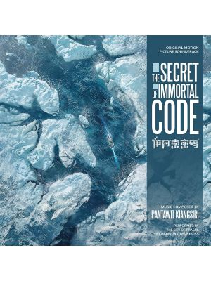 THE SECRET OF IMMORTAL CODE (300 EDITION)