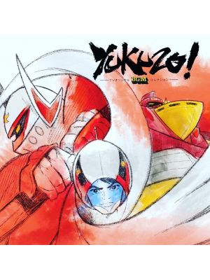 YUKUZO! A TV BGM COLLECTION MUSIC (RED VINYL)