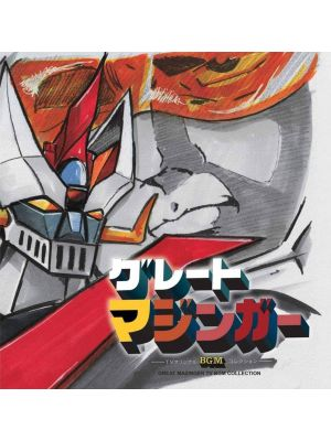 GREAT MAZINGER tv BGM Collection (RED VINYL)